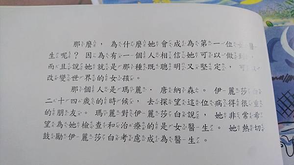 DSC_2437.JPG