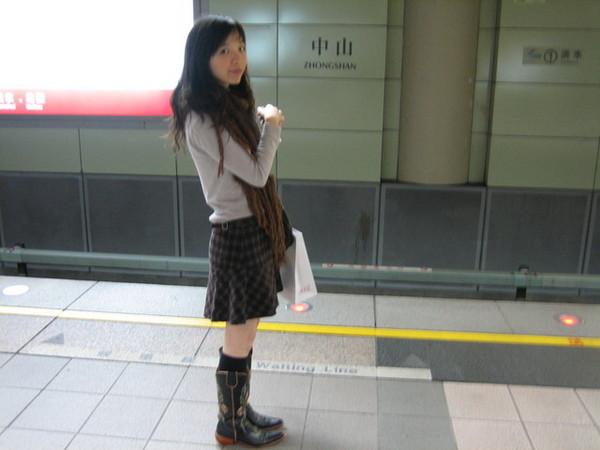 中山捷運站