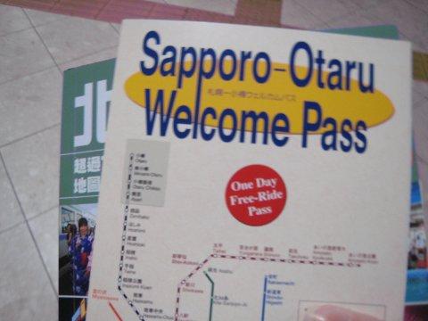 超好用的札幌-小樽One Day Welcome Pass