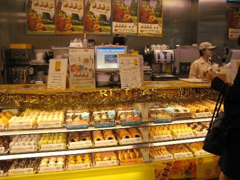 Mr. Donuts