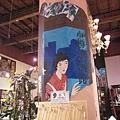 小樽浪漫館裡的古式海報