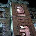 小樽銀星堂音樂風館堂
