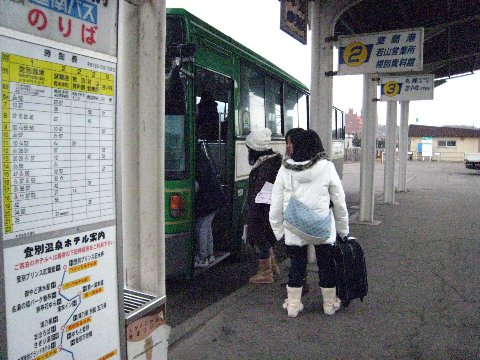 往登別溫泉的公車