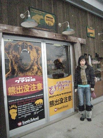 我也在學熊出沒...=,,=...結果很像小鬼當家...