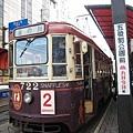 函館市內電車