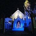 天主公教會
