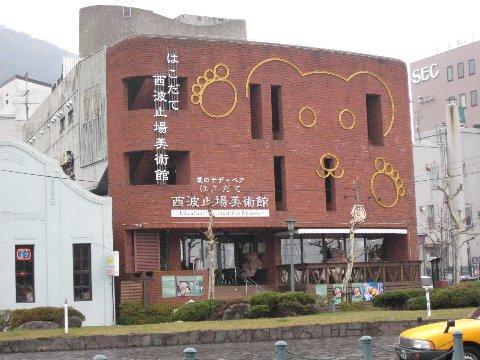 西波止場泰迪熊博物館