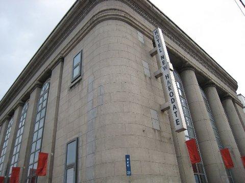 北海道旅館