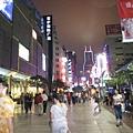 南京步行區