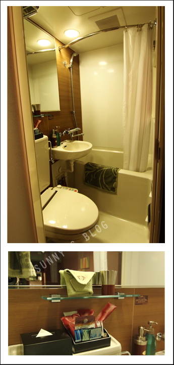Hotel Coco Grand Bathroom