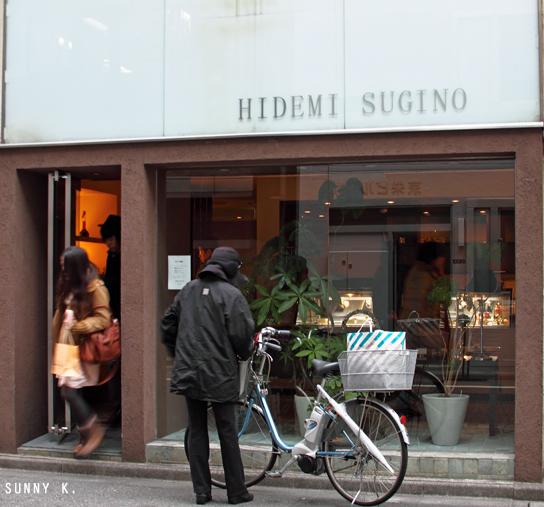 Hidemi Sugino 1