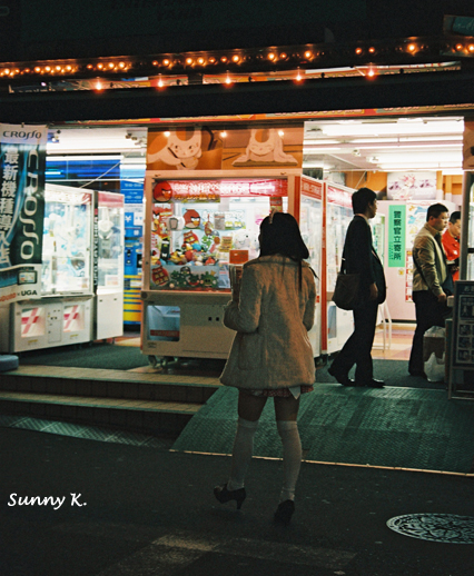 Akihabara Street Scene 1