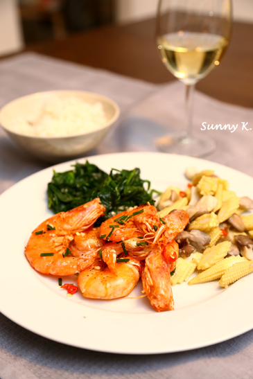 salt and pepper shrimps dinner