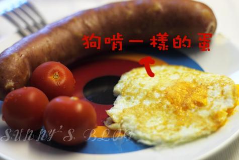 egg shaper 1.jpg
