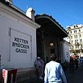 Ketten Brucken Gasse凱登布魯根車站.JPG