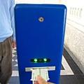 入閘門時刷個卡.JPG