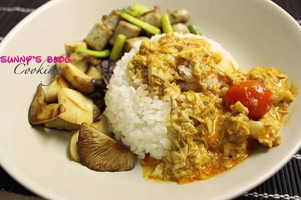 Red Curry mit Rice.jpg