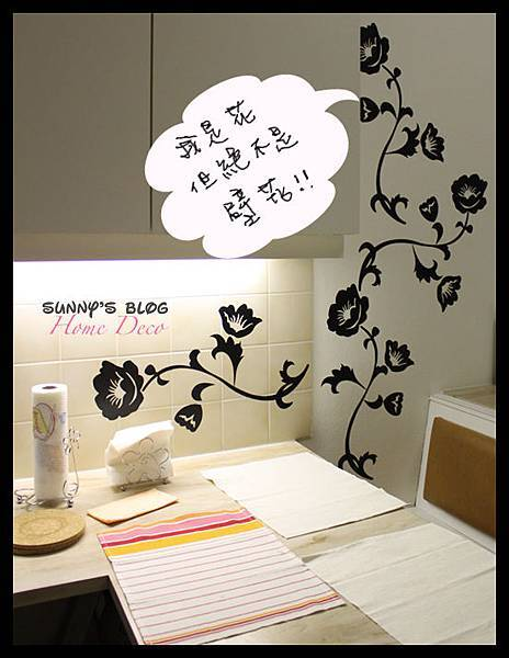 Wall Sticker 2.jpg