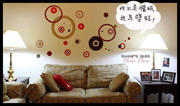 Wall Sticker 1.jpg