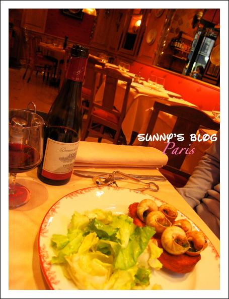 Dinner 4.JPG