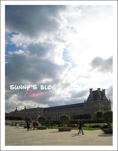 Jardin du Carrousel  4.JPG