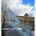 Le Louvre 7.JPG