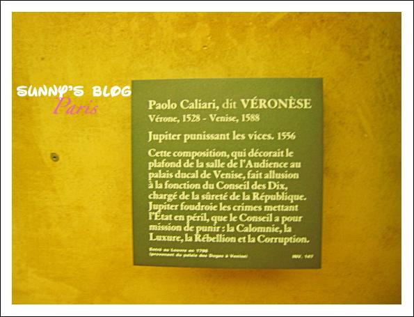 Le Louvre 26.JPG