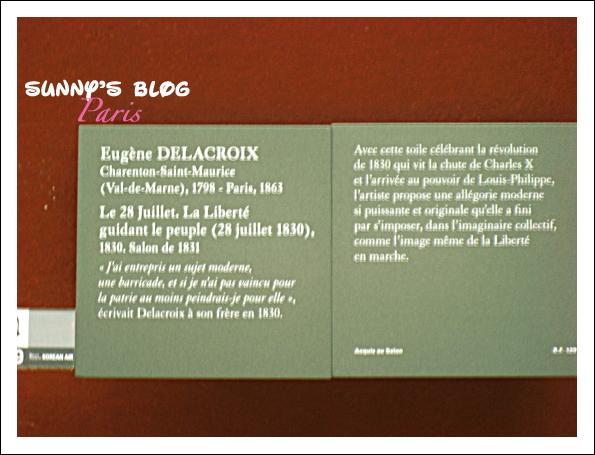 Le Louvre 41.JPG