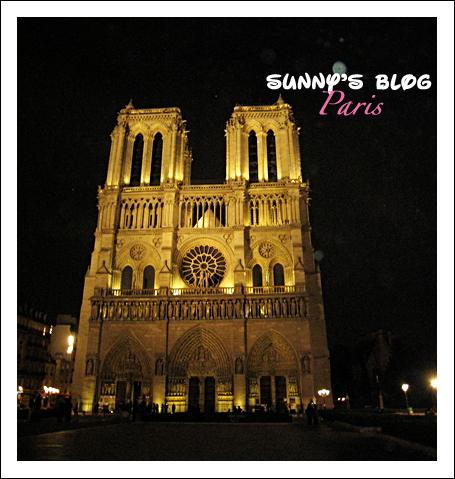 Notre Dame de Paris 1.JPG