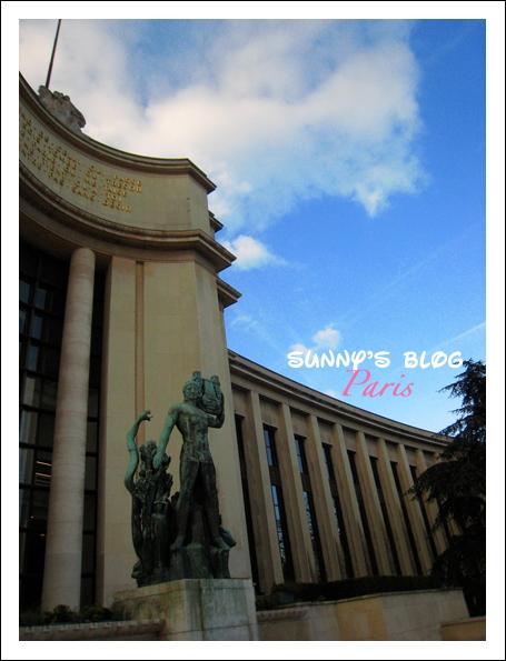 Palais de Chaillot 3.JPG