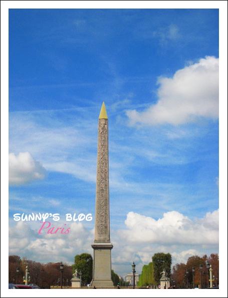 Place de la Concorde 4.JPG
