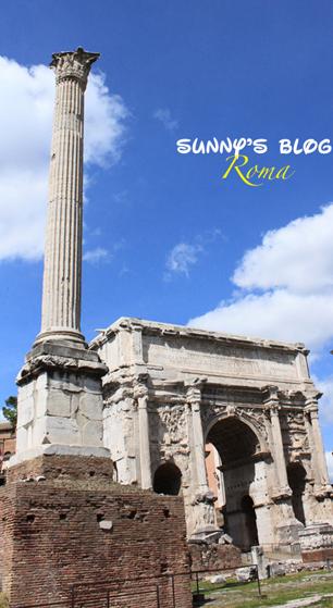Roman Forum 12 - Arch Septimius Severus.jpg