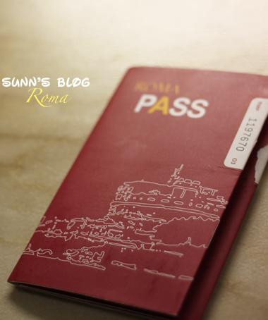 Roma Pass 3.jpg