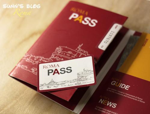 Roma Pass 1.jpg