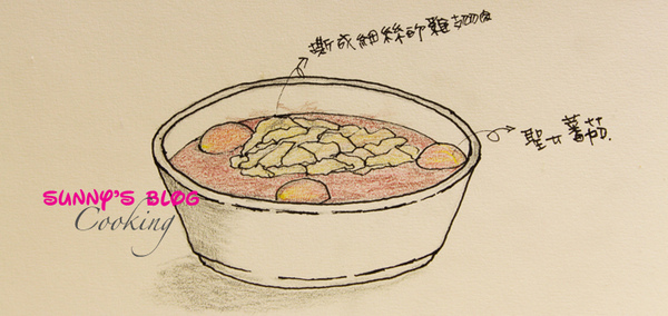 Red Curry Sketch.jpg