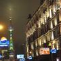 和平飯店南樓和東方明珠
