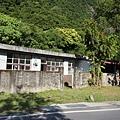 台鐵老宿舍2.jpg