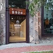 楊凱婷-2.jpg