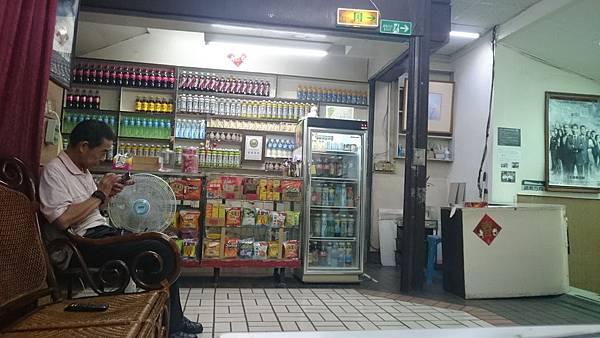 秋靜‧秋慢——城市邊緣-江易修-1.JPG