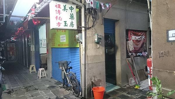 秋靜‧秋慢——城市邊緣-江易修-2.JPG