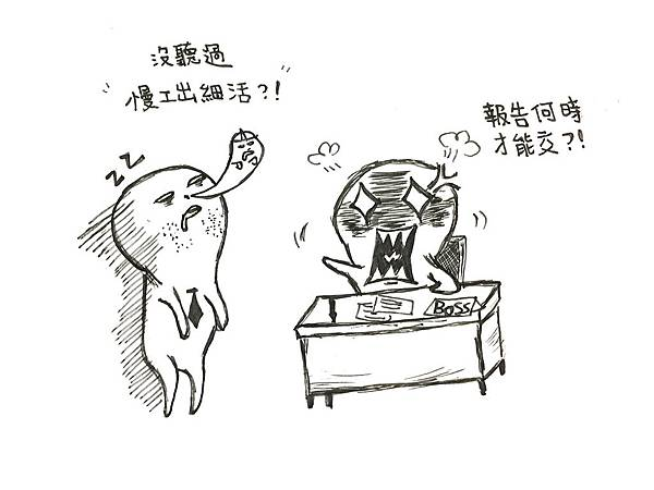 慢活-陳宇宸-1.JPG