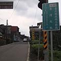 北38起(烏龍)_091025.JPG