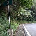 北36-2K舊碑(逆)_091220.JPG