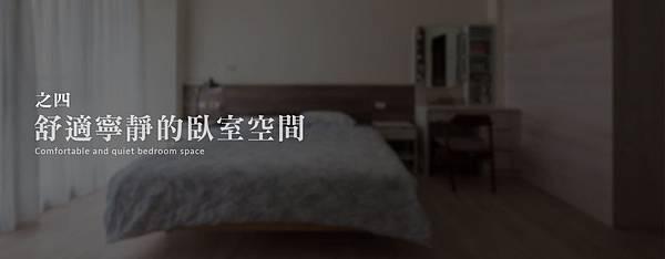 bedroom-00.jpg