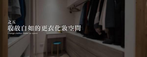 clothes-00.jpg