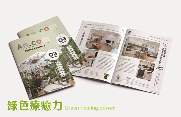 03期期刊02.jpg