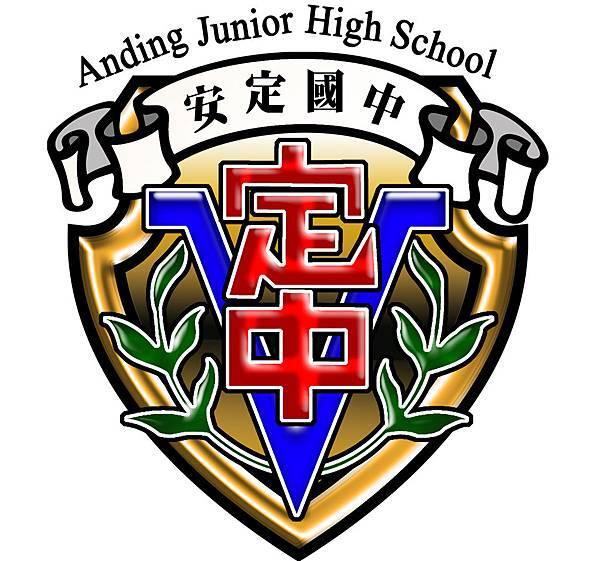 校徽英文版_c