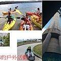 紐西蘭遊學ppt2012_頁面_04