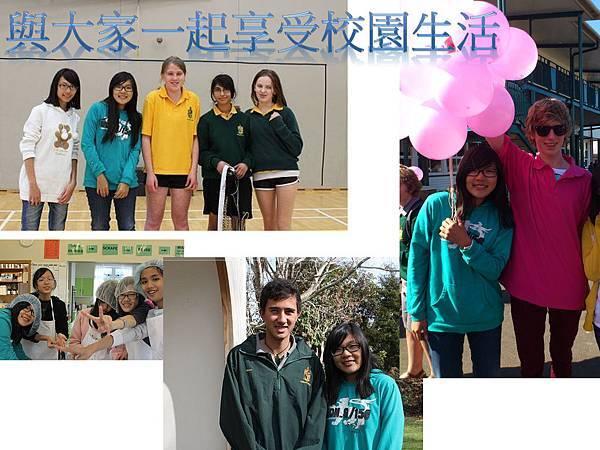 紐西蘭遊學ppt2012_頁面_06