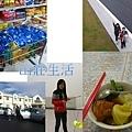 紐西蘭遊學ppt2012_頁面_05
